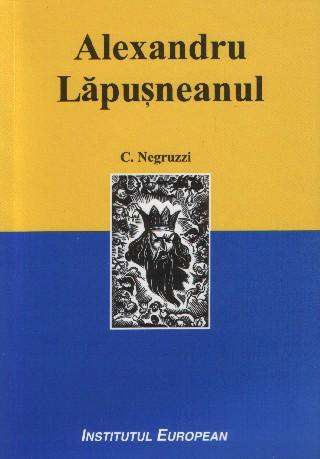 Alexandru Lapusneanul (ed. a II-a)