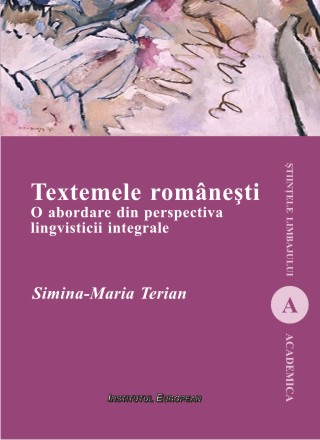 Textemele romanesti