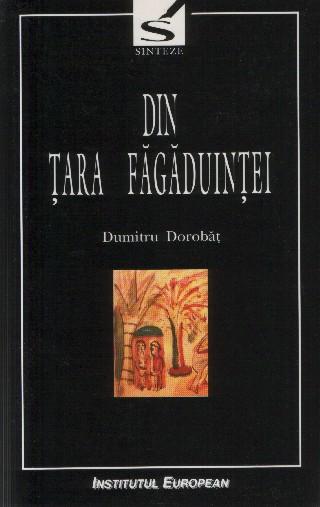 Din Tara Fagaduintei